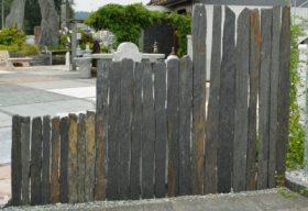 10015 Black Pillars Palisaden.jpg